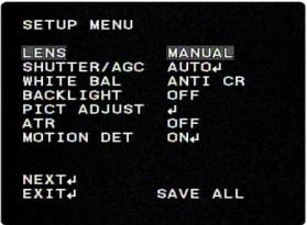 Настройка камеры через OSD меню