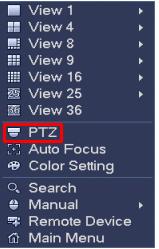 Выберите PTZ