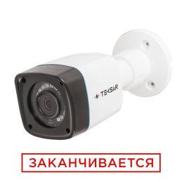 Camcorder AHD outdoor Tecsar AHDW-20F3M-light