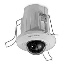 Dome IP Camera Hikvision DS-2CD2942F-I