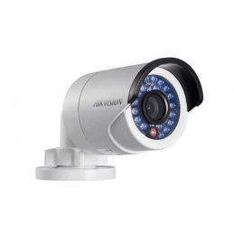 Outdoor IP Camera Hikvision DS-2CD2020F-I