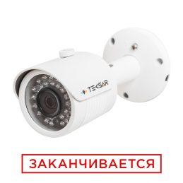 Kamera zewnętrzna AHD Tecsar AHDW-20F3M